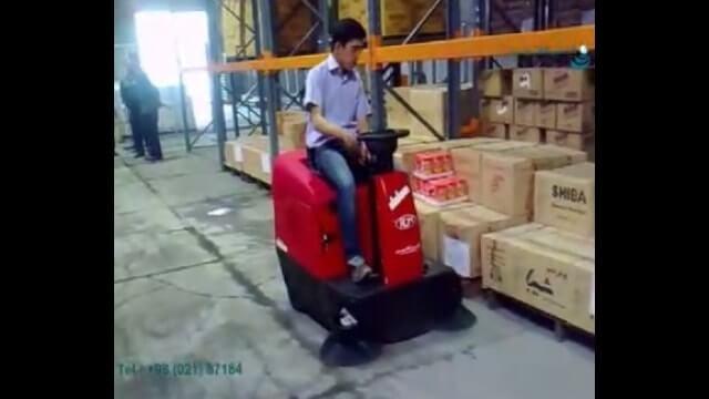 نظافت انبار محصولات غذایی بوسیله سویپر صنعتی  - Cleaning Food Warehouse by industrial sweeper