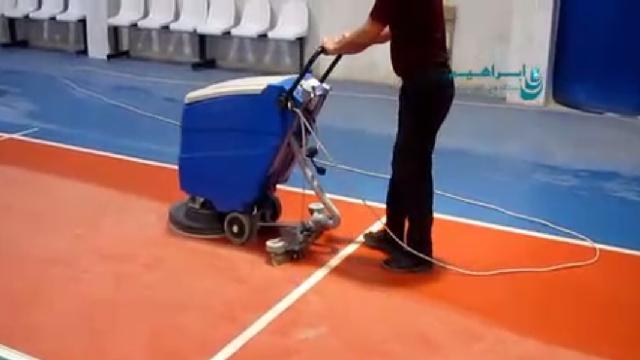 شستشوی کف سالن ورزشی با اسکرابر  - Wash gym floor with scrubber
