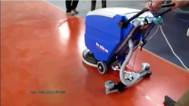 اسکرابر صنعتی و نظافت سالن های ورزشی  - Industrial scrubbers and cleaning sports salon