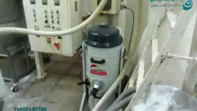 جمع آوری مواد دارویی با مکنده صنعتی  - collecting pharmaceuticals with industrial vacuum
