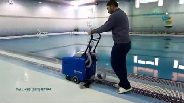 شستشوی سطوح استخر با اسکرابر  - Wash Pool Surfaces with Scrubber