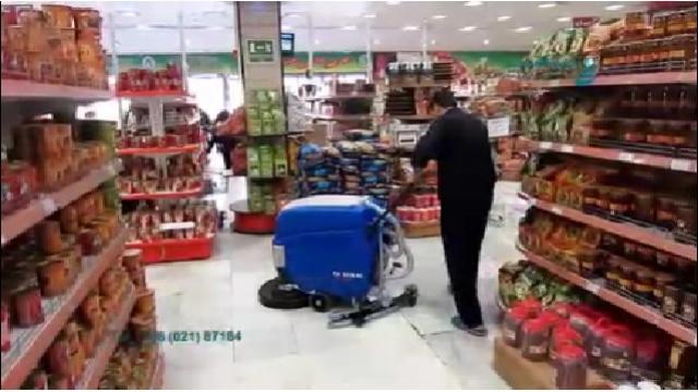 کاربرد اسکرابر در نظافت فروشگاه  - The use of scrubber in cleaning shop