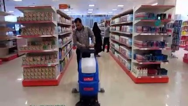 اسکرابر فروشگاهی  - Store scrubber