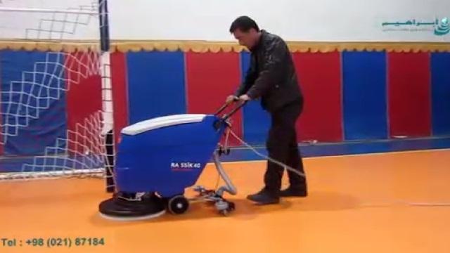 کاربرد اسکرابر کابلی در شستشوی کفپوش سالن های ورزشی  - scrubber dryer - cleaning the  Floor Covering Multi-purpose halls