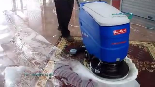 شستشو و خشک کردن هم زمان سطوح با اسکرابر  - Washing and drying surfaces with scrubber at the same time