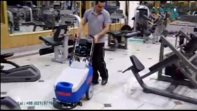 شستشوی کف سالن بدنسازی با اسکرابر  - Washing gym floor by scrubber