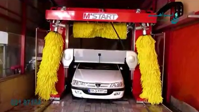 شستشوی اتومبیل با کارواش اتوماتیک  - Car wash with automatic car washes