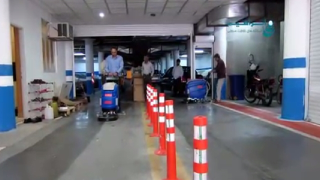 اسکرابر پارکینگ  - Scrubber Parking