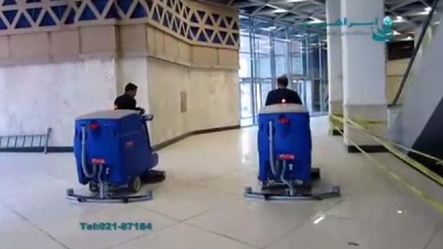 شستشوی سطوح وسیع با اسکرابر خودرویی  - cleaning large floors with ride on scrubber