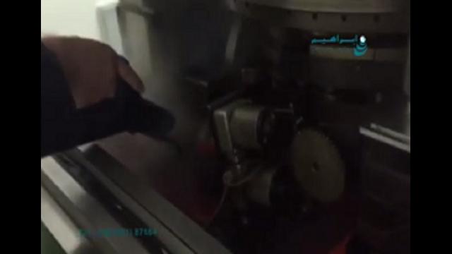 ششتشوی سطوح با استفاده از بخارشوی صنعتی  - Washing surfaces by industrial steam cleaner