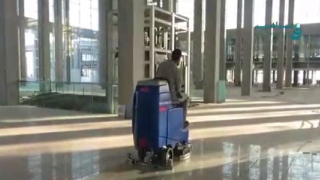 نظافت سطوح وسیع با اسکرابر سرنشین دار  - Cleaning large surfaces with ride on scrubber