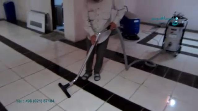 مکش مایعات بوسیله جاروبرقی صنعتی  - vacuum of fluids by industrial vacuum cleaners