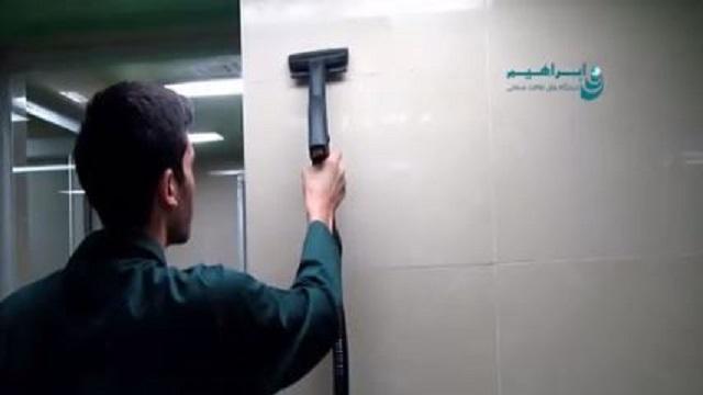 بخارشوی، راهکاری مناسب و قابل اعتماد برای نظافت و میکروب زدایی  - Steam cleaner convenient reliable solution cleaning disinfection
