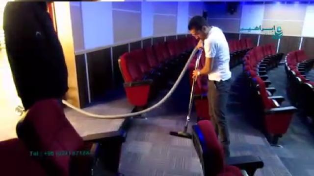 نظافت آسان و با کیفیت سالن سینما با جاروبرقی صنعتی  - Easy cleaning cinema salon with industrial vacuum cleaner