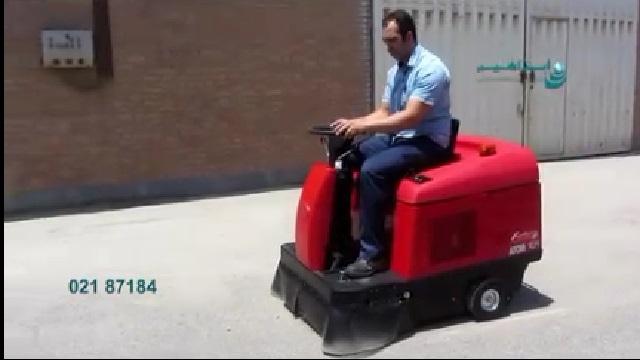 نظافت فضای بیرونی با سوییپر  - Exterior cleaning with sweeper