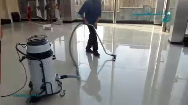 نظافت لابی هتل با مکنده  - Cleaning lobby with suckers
