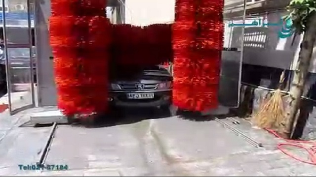 پاکسازی سطح خودرو بوسیله کارواش اتوماتیک  - cleaning surface of Vehicles by automatic carwash