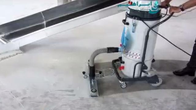 نظافت کارخانه آرد با جاروبرقی نیمه صنعتی  - Cleaning flour factory with semi-industrial vacuum cleaners