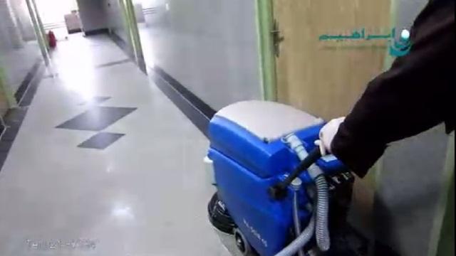 شستشوی کف زمین مراکز اداری با اسکرابر دستی باتری دار  - use a scrubber dryer for cleaning the floor in