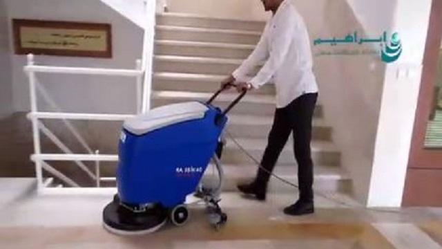 اسکرابر برای نظافت مدارس  - Scrubber cleaning schools
