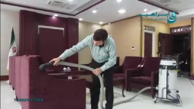کاربرد جاروبرقی در نظافت دفتر کار  - The use of vacuum cleaners in cleaning office