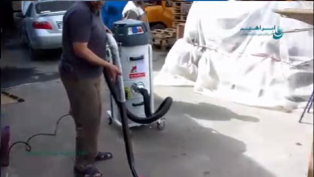 نظافت محوطه در محیط کار با مکنده  - title 1337