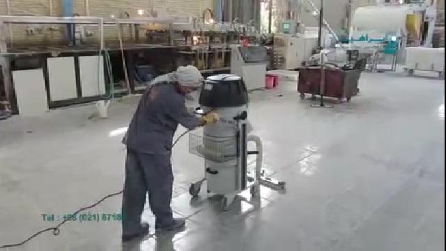 نظافت گارگاه با جاروبرقی نیمه صنعتی  - Cleaning workshop with semi-industrial vacuum cleaners