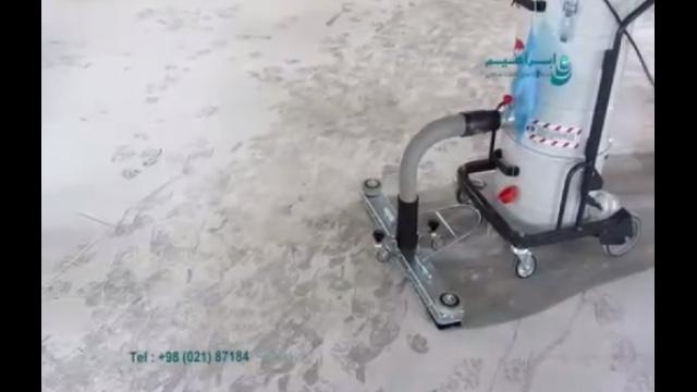 نظافت سطوح بوسیله جاروبرقی با نازل ثابت  -  Cleaning surfaces by vacuum cleaner with fixed nozzle
