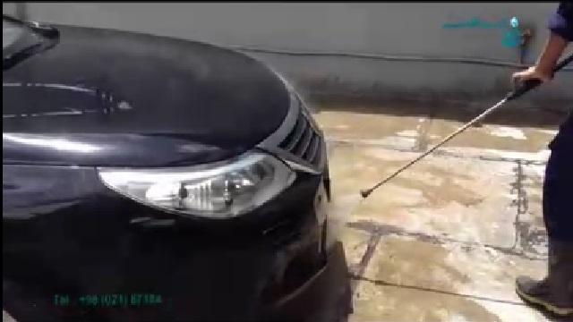 شستشو و نظافت خودرو با واترجت  - Wash and clean the car with a high pressure washer