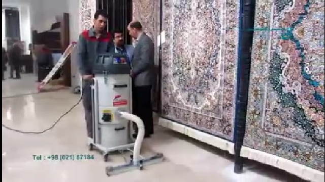 نظافت نمایشگاه فرش با جاروبرقی  - cleaning carpet exhibition with vacuum cleaner