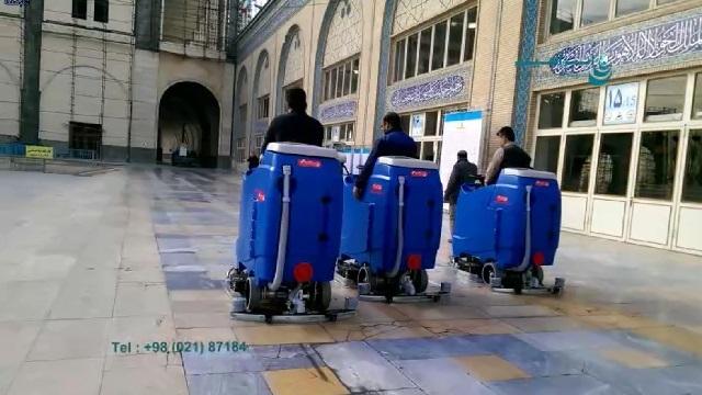 کفشوی محوطه اماکن مذهبی  - scrubber dryer for religious area
