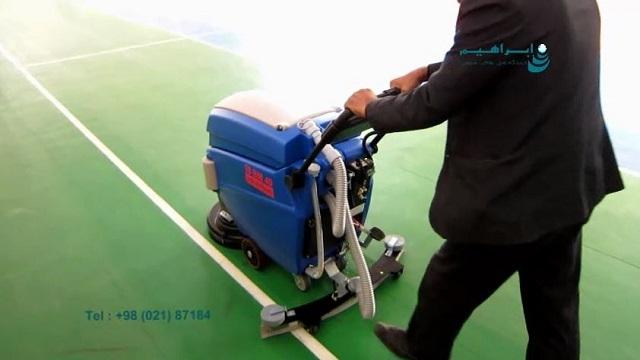 اهمیت استفاده از اسکرابر در شستشوی سالن های ورزشی  - importance of using scrubbers in washing the sports halls