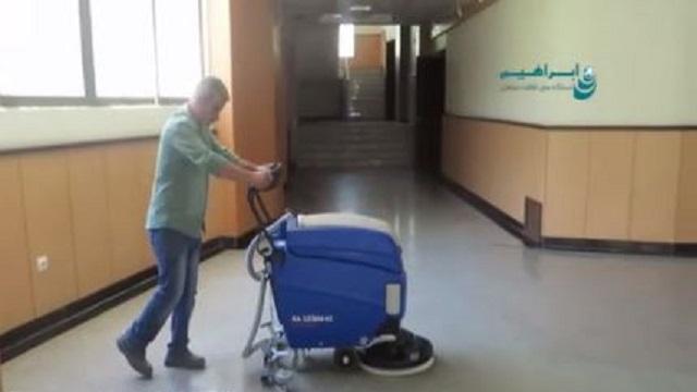 کفشوی سریع برای ساختمان های اداری و سازمان ها  - Quick floor cleaning office building organization