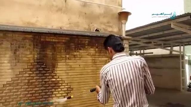 شست و شوی دیوار با دستگاه واترجت   - washing the wall by high pressure washer devices