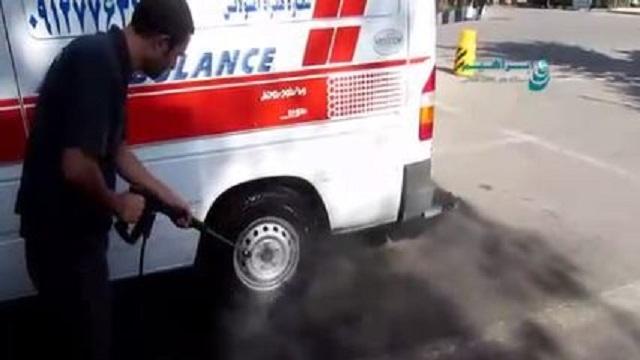 شستشوی  آمبولانس با دستگاه کارواش خانگی  - Ambulance washing home car washer