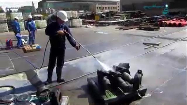 واترجت صنعتی و شستشوی تجهیزات صنعتی  - high pressure washer and industrial equipment washing