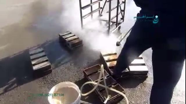از بین بردن اثرات سوختگی تجهیزات با استفاده از واترجت صنعتی  - cleaning rust with high pressure washer