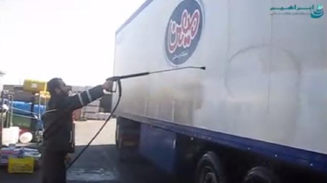 شستشوی ماشین سنگین با واترجت  - washing heavy vehicle - pressure washer