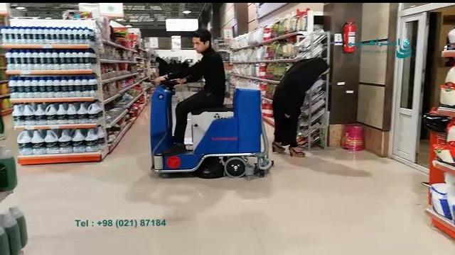 اسکرابر خودرویی و کاربرد آن در شستشوی کف فروشگاه های زنجیره ای  - ride-on scrubber and its application in cleaning the chain stores