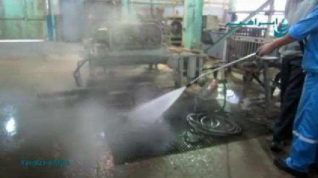 نظافت تجهیزات صنعتی با واترجت  - Cleaning of Industrial Equipment with Pressure Washer