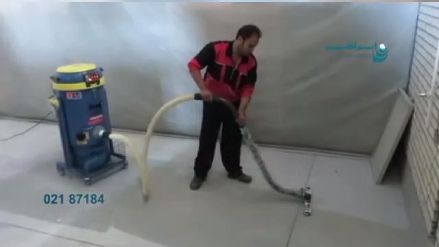 جمع آوری گرد و غبار و ذرات پودری با مکنده  - Collect dust and powder particles industrial vacuum cleaner