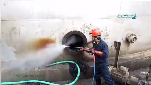 جرم گیری و زنگ بری مخازن فلزی با واترجت صنعتی  - removal rust of metal tanks with high pressure washer