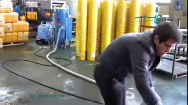 واترجت صنعتی و جاروبرقی برای نظافت کفپوش  -  with cleaning industrial area high pressure washer and vacuum cleaner