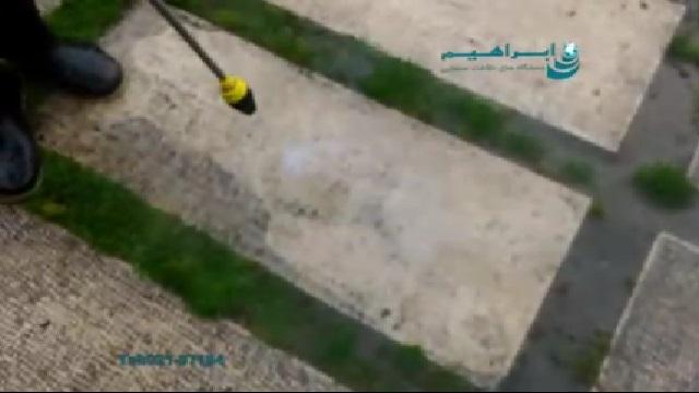 شستشوی سنگ فرش با واترجت  - Wash paving with high pressure washer