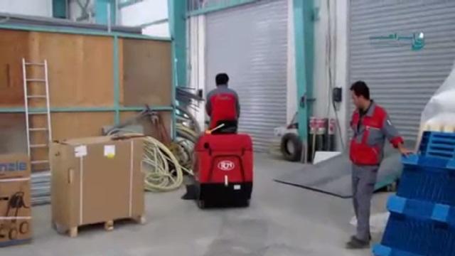 جمع آوری مواد پودری با سویپر  - Collect the powdery material by floor sweeper