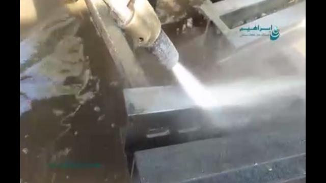رفع آلودگی های سرسخت توسط واترجت فشار قوی  - Removing Stubborn dirties by high pressure washer