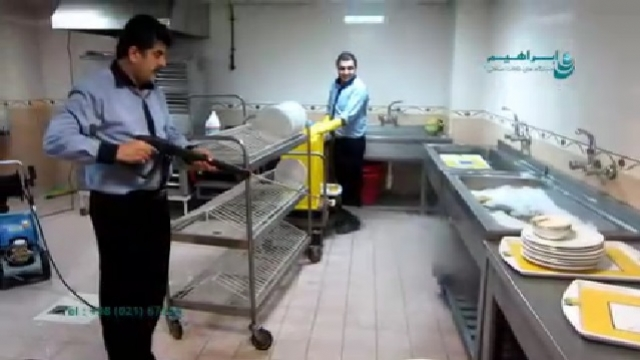 شستشوی سریع و موثر آشپزخانه با واترجت  - Fast and effective cleaning of the kitchen with the high pressure washer