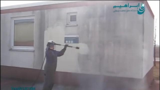 حذف آلاینده ها از روی سطوح با واترجت  - Removing contaminants from surfaces with a high pressure washer