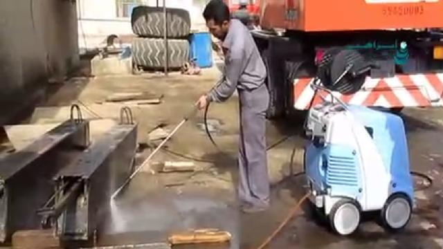 شستشوی قطعات فلزی و صنعتی با واترجت  - Cleaning of metal and industrial parts by high pressure washer