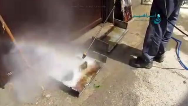 لایه برداری از قطعات با واترجت صنعتی  - Peeling of parts by industrial high pressure cleaner